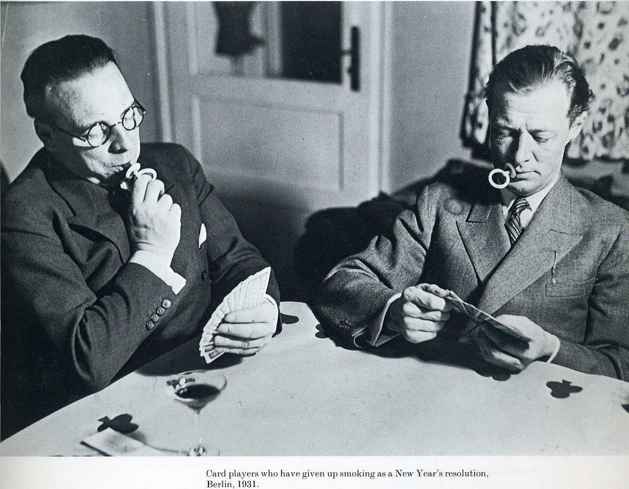 1931. Карточные игроки отказавшиеся от курения, Берлин