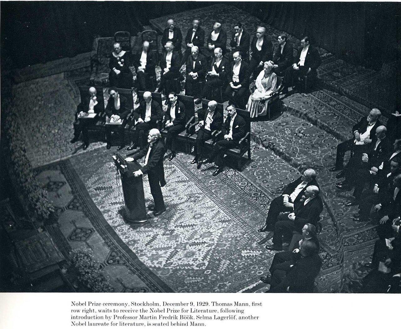 1929. Церемония вручения Нобелевской премии в Стокгольме.
