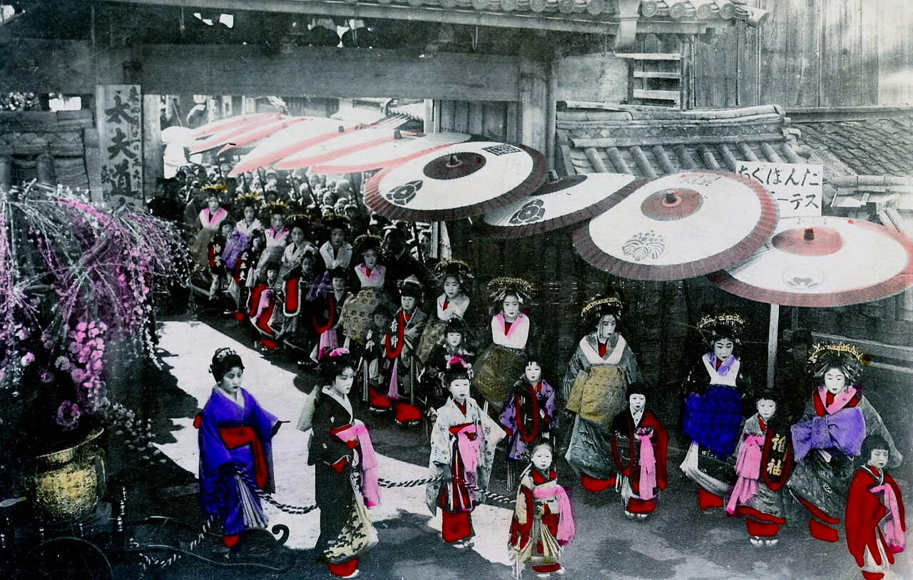 1909. Процессия ойран в Симабара (район Киото)