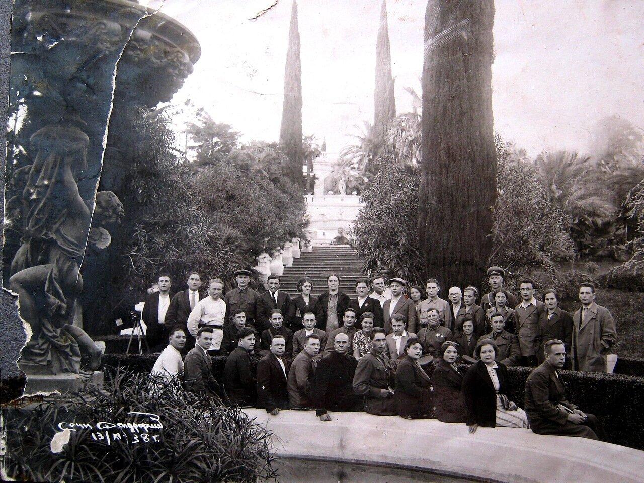 1938. Работники НКВД у фонтана в ведомственном санатории