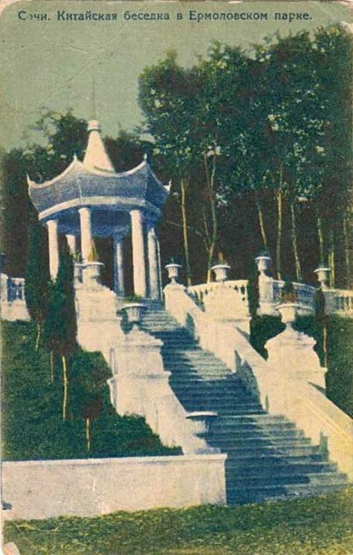 Китайская беседка в Ермоловском парке