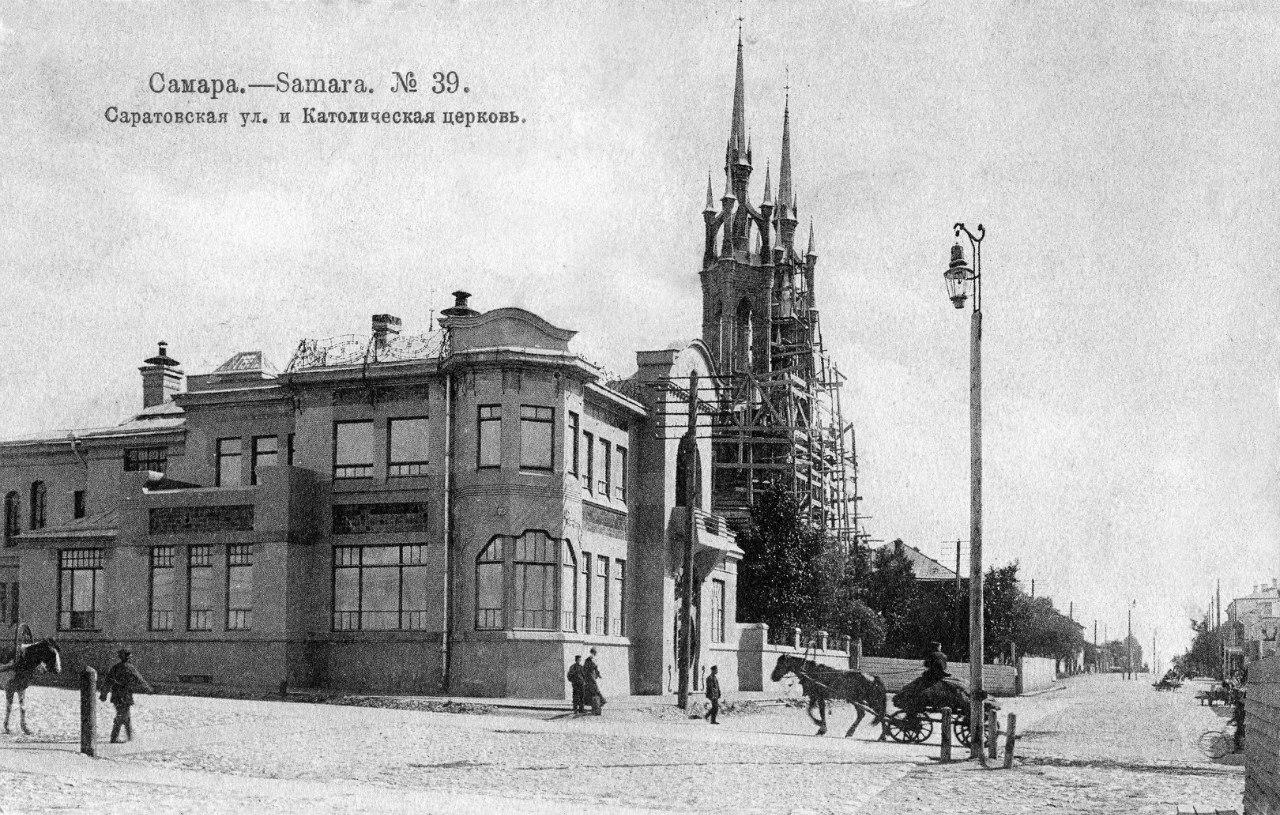 Саратовская улица. Католическая церковь