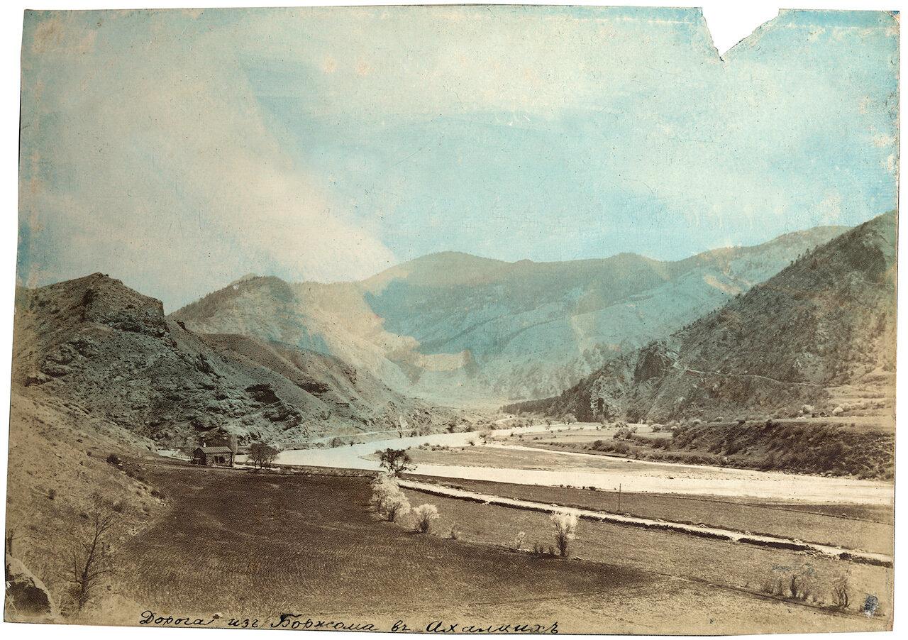 1897. Дорога из Боржома в Ахалцих