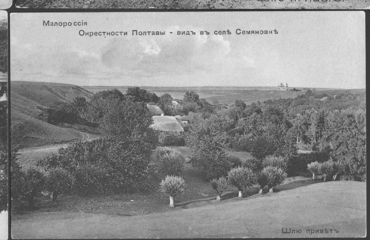 Семяновка. Вид села