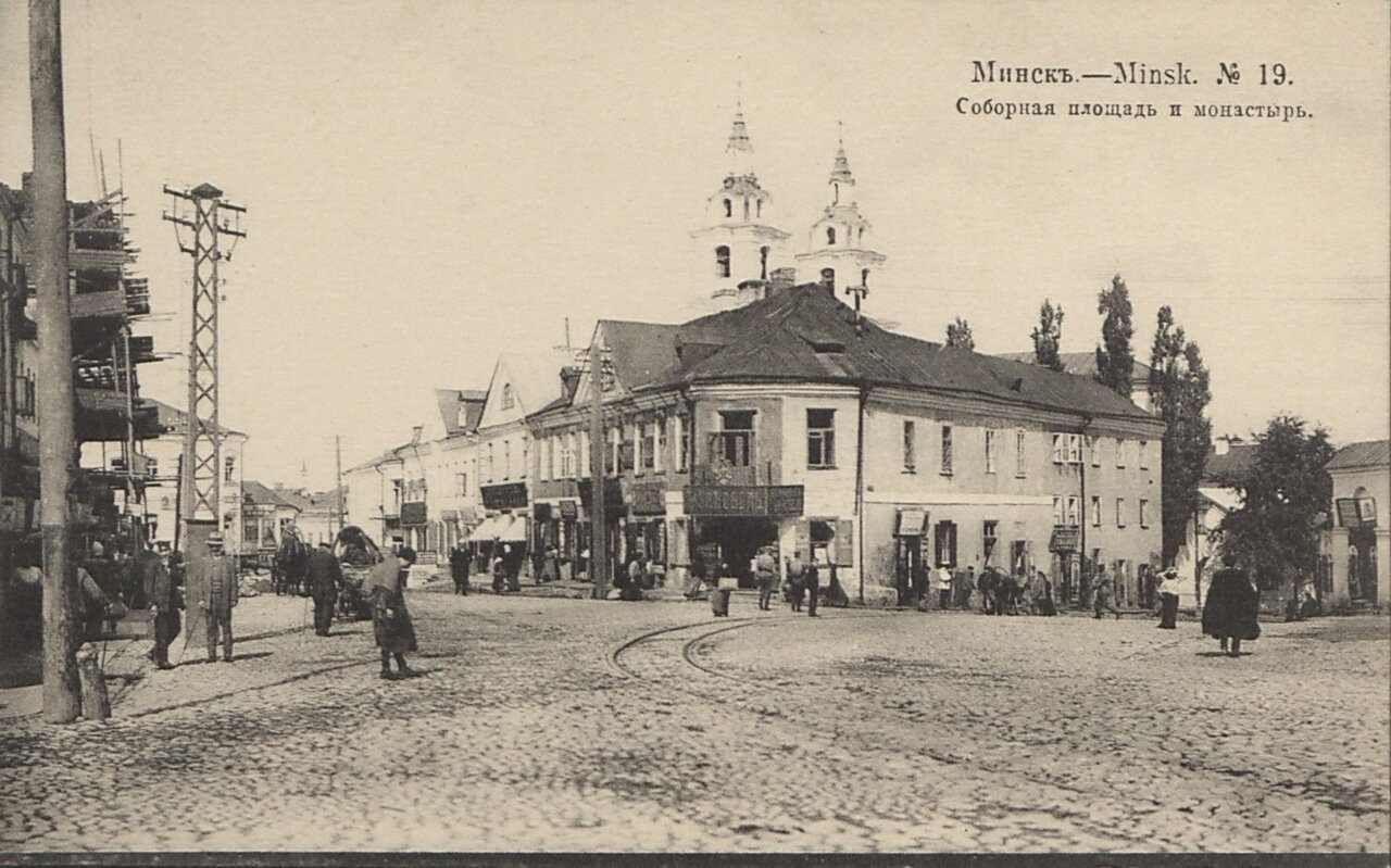 Соборная площадь и монастырь