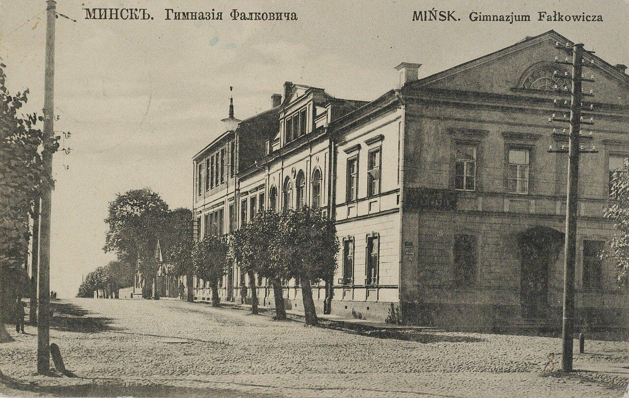 Гимназия Фалковича