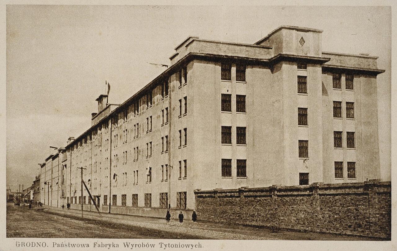 Табачная фабрика