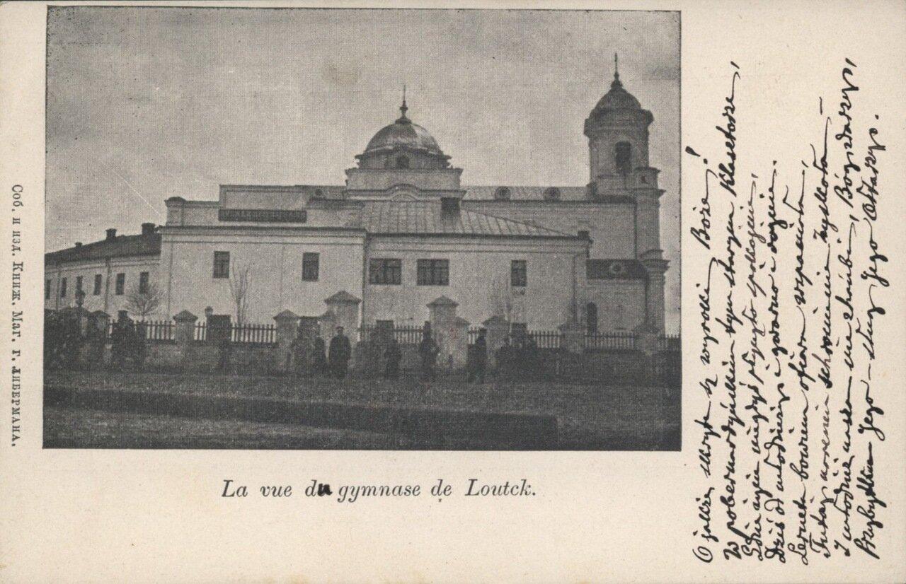 Мужская гимназия. 1905