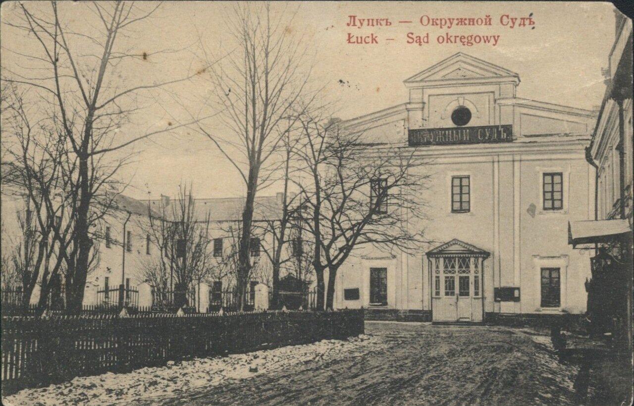Окружной суд. 1909