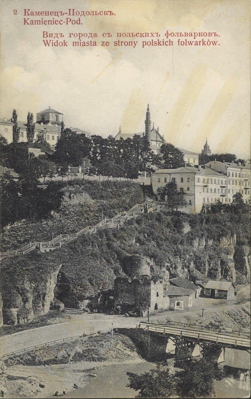 Вид города с польских фольварков. 1915