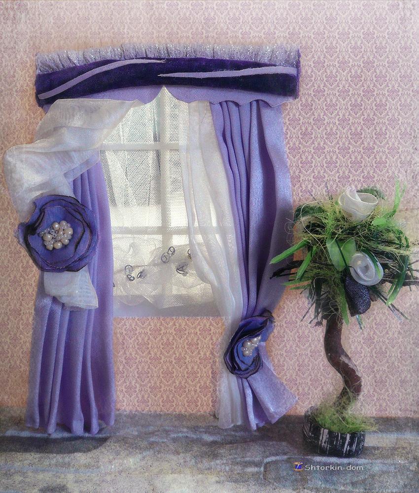 шторы для кукольного домика Олеси. комната 5
