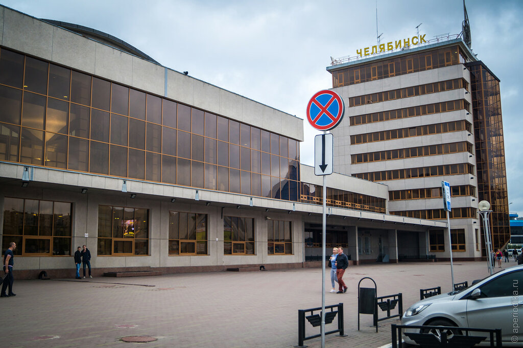 Привокзальная площадь Челябинска