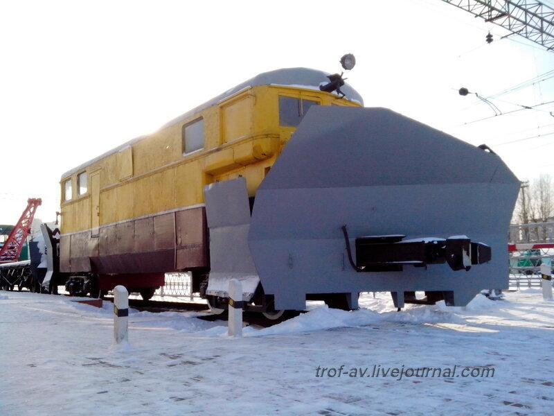 Снегоочиститель, Музей РЖД, МоскваМузей РЖД, Москва