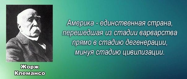 https://img-fotki.yandex.ru/get/9827/163146787.4a4/0_160482_bf40f1d7_orig.jpg