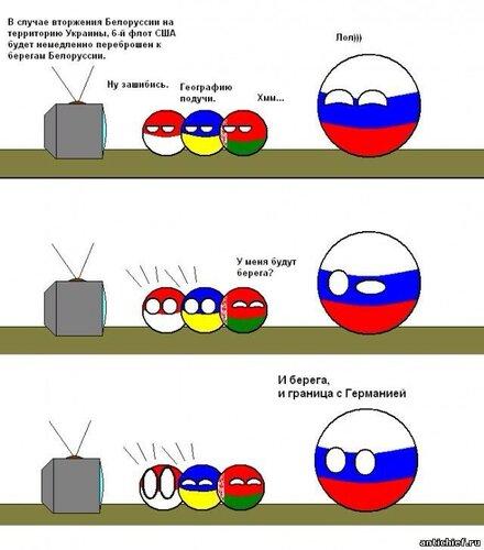 Берега Беларуси.jpg