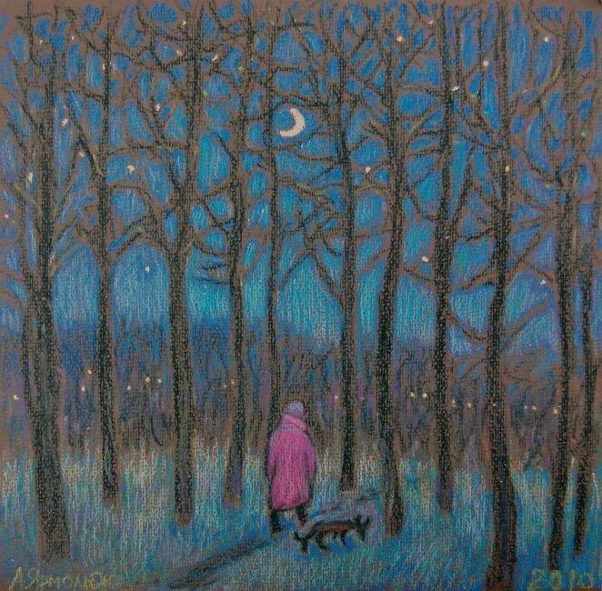 Анна Ярмолюк. Ночным лесом или вдвоём не страшно.
