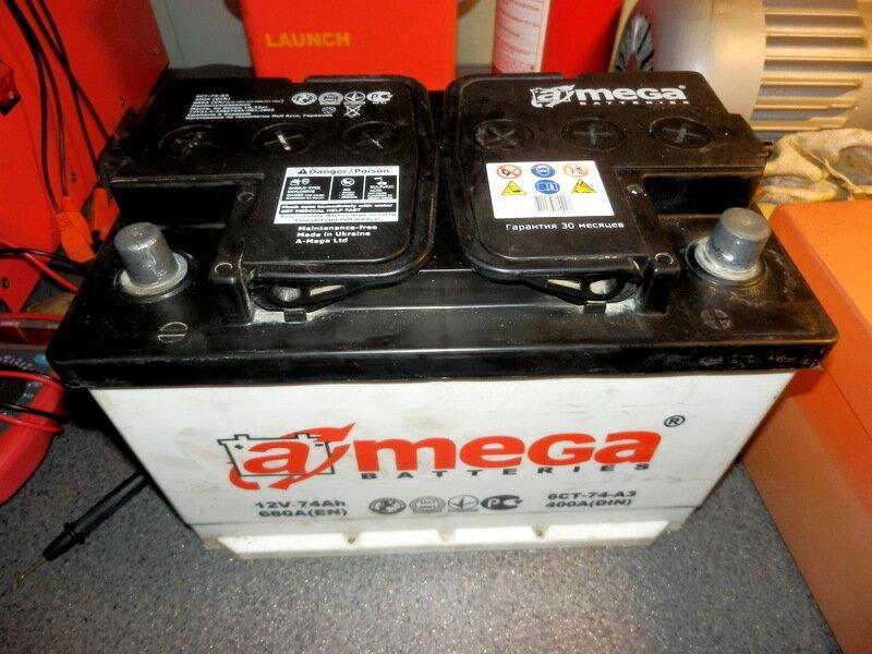 поменять аккумулятор в Симферополе на СТО