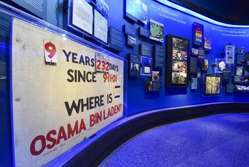 9-11-memorial-920-8.jpg