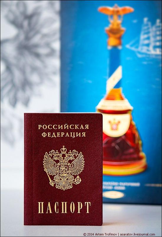 Гражданин! ... http://img-fotki.yandex.ru/get/9827/225452242.1f/0_132ca5_d4337c38_orig