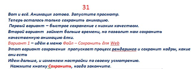 https://img-fotki.yandex.ru/get/9827/231007242.1c/0_1151b7_cc2c047d_orig