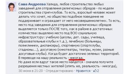 Сохранить бомжатник в центре Москвы!
