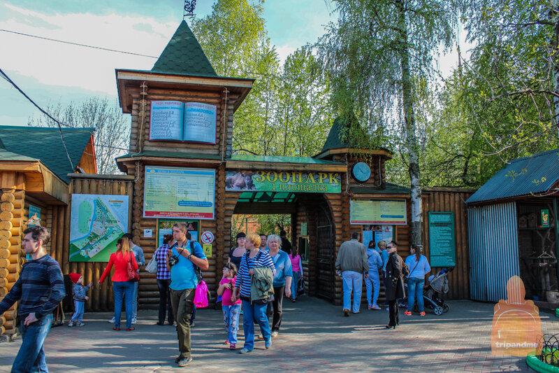 Обычно в зоопарке много посетителей