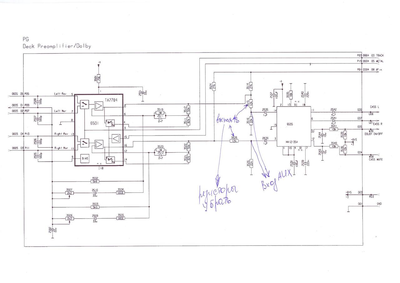 схема подключения противотуманных фар на пассат б3