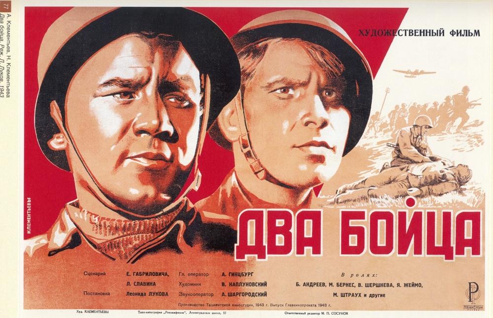В День Победы. 10 фильмов о войне. Старые афиши, любимые кадры.