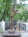 Могила Даниэля Митлянского