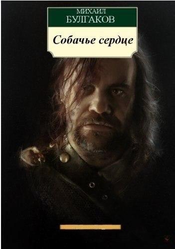 русская-классика-и-игра-престолов-game-of-thrones5.jpg
