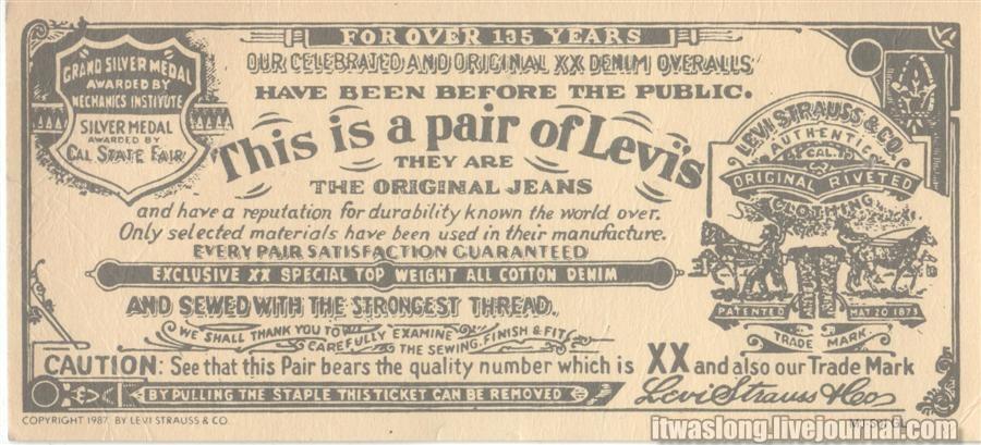 itwaslong.com_old_ Lewis_501_2 (Custom).jpg