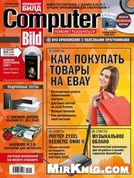 Журнал Computer Bild №10 2015