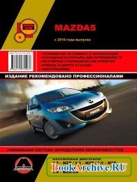 Книга Руководство по ремонту Mazda 5 с 2010 года