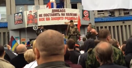 псевдореферендум быдла под сбу луганск