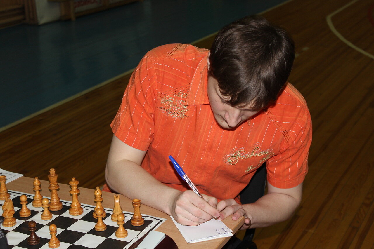 Шахматный турнир,