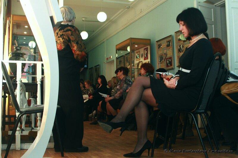 Городской семинар учителей, Саратов, музей Федина, 13 марта 2014 года