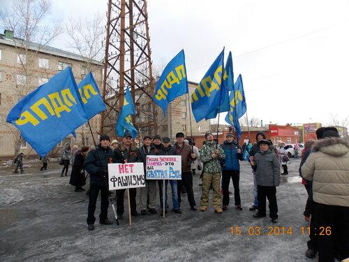 Славгородские либерал-демократы поддержали крымчан