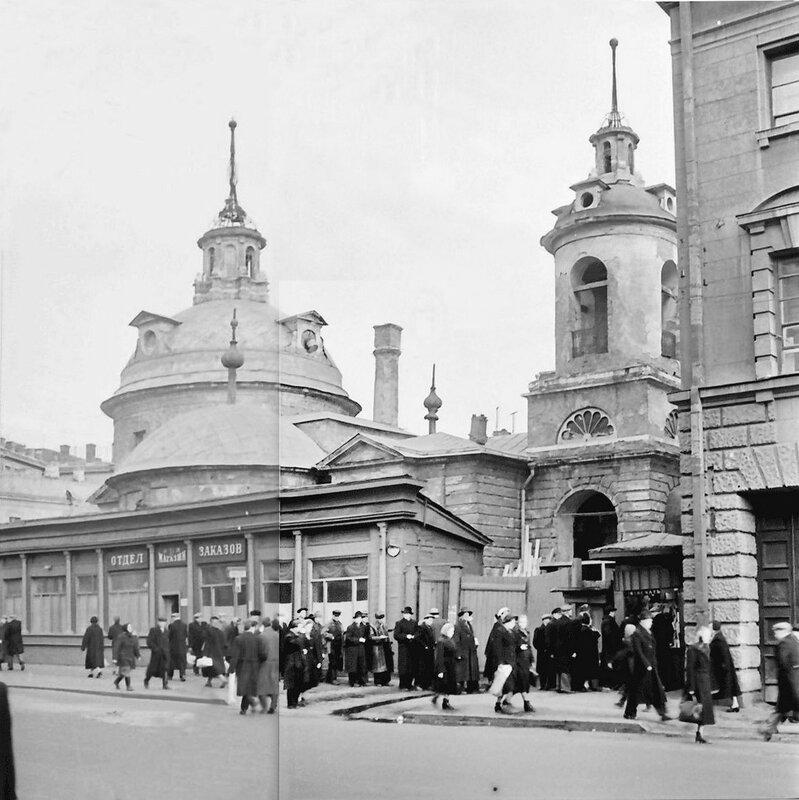 Церковь Косьмы и Дамиана.  1958 год