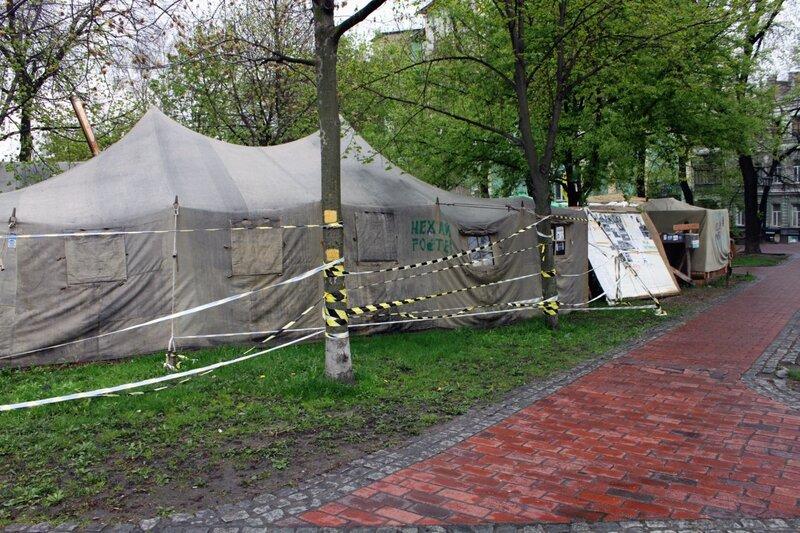 Палаточный лагерь Михайловской сотни