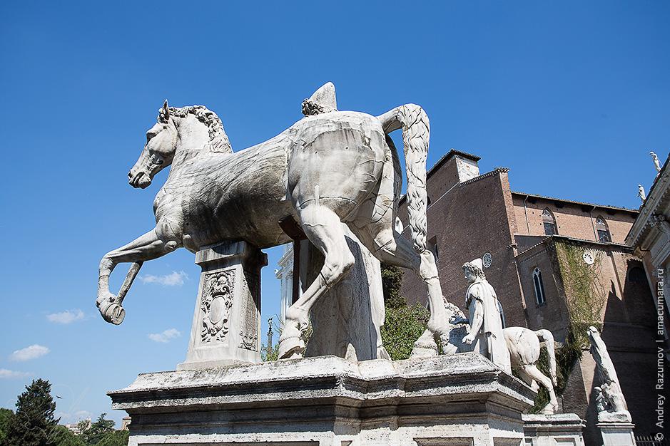Рим Италия жанр