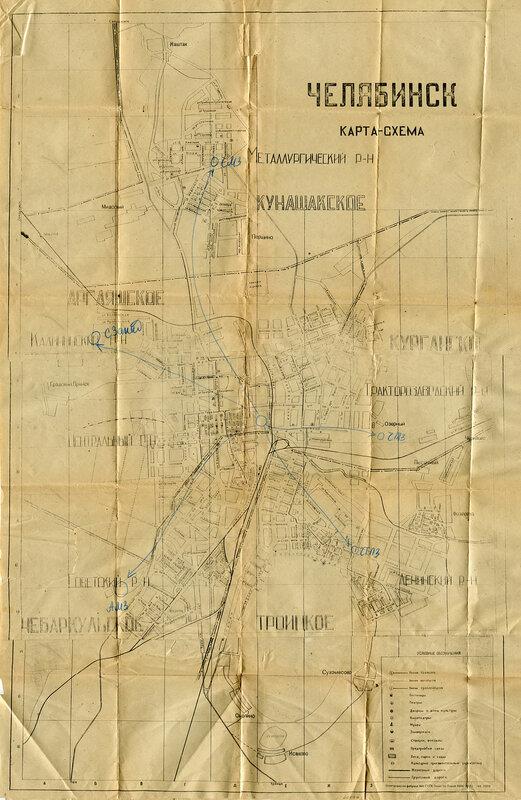 Карта 1967 копия.jpg