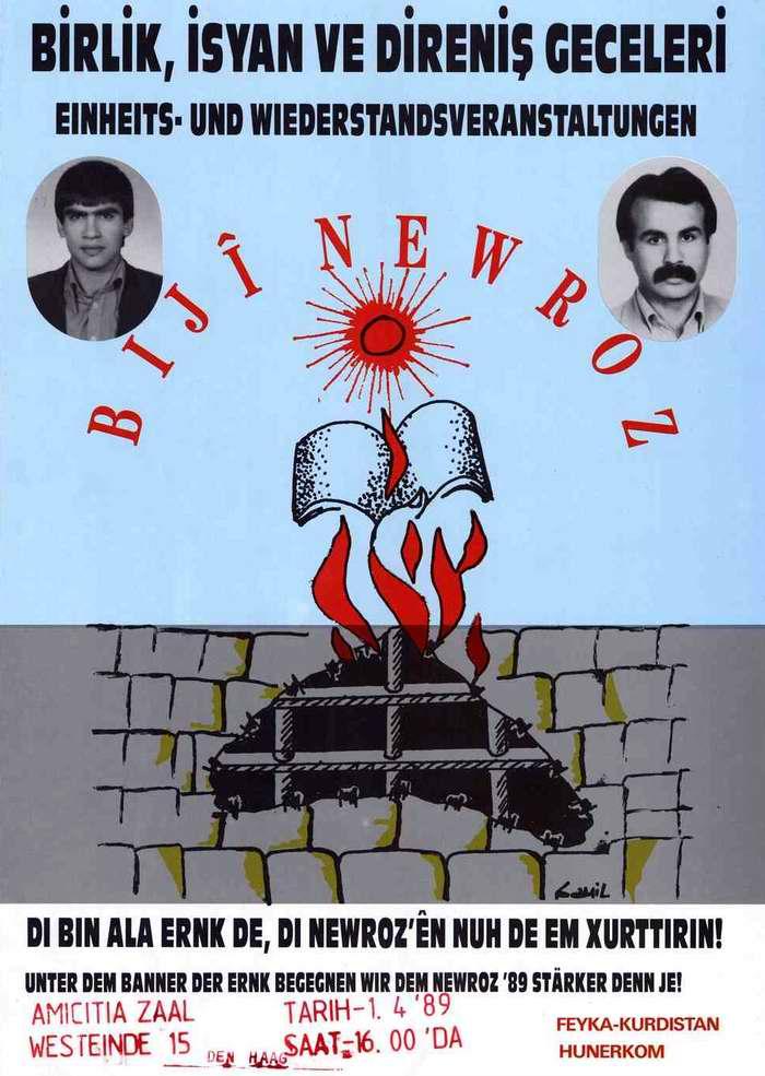 Единство и сопротивление - Навруз. Празднование курского Нового года (1989 год)