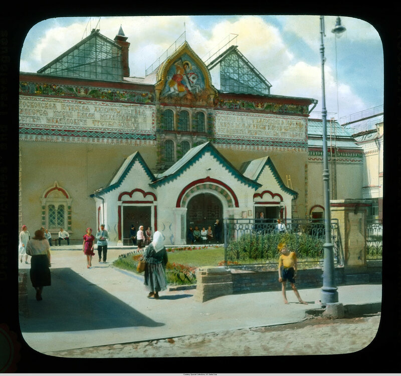 Moscow. State Tretyakov Gallery: entrance