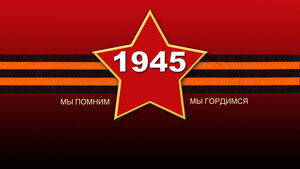 http://img-fotki.yandex.ru/get/9827/97761520.2ba/0_8710d_ee8c1d42_M.jpg