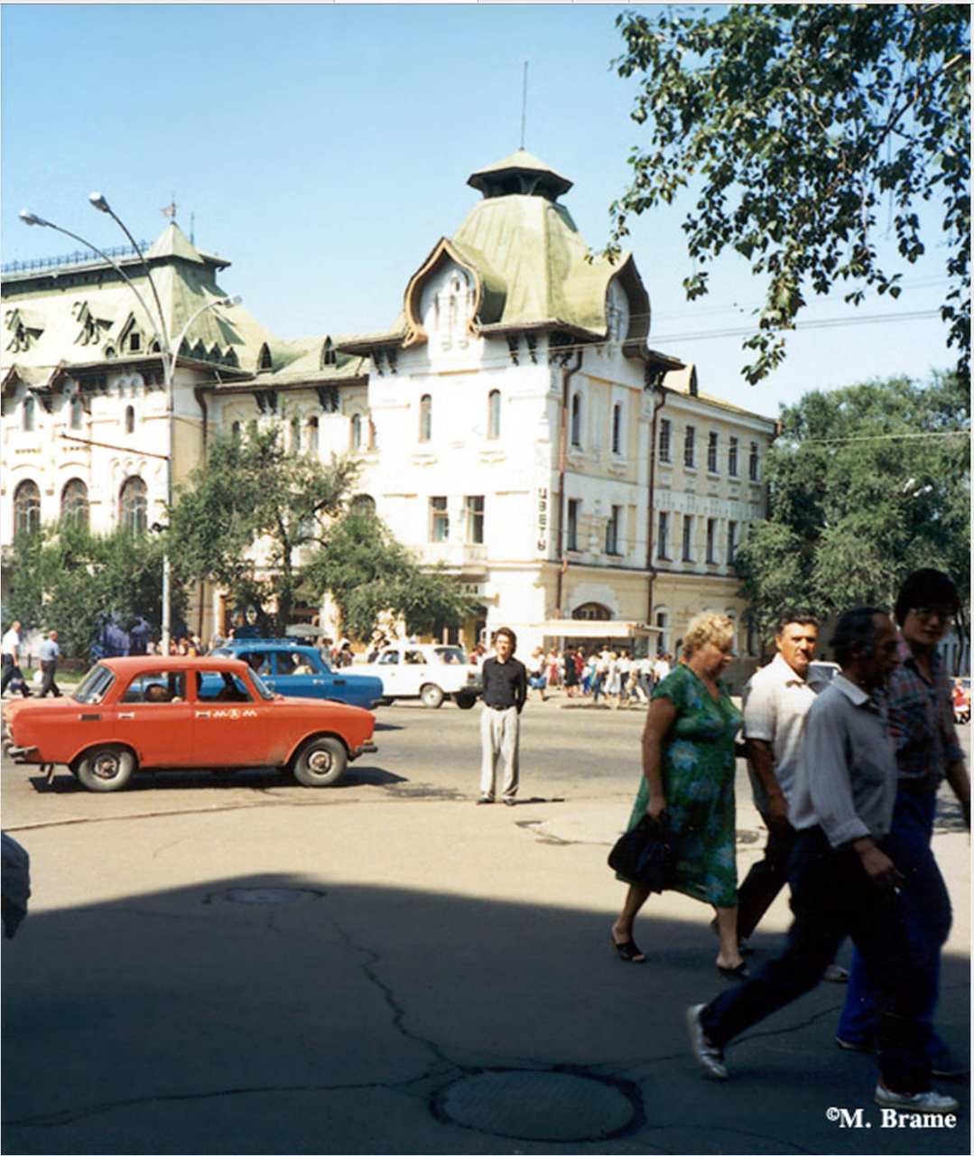 Здание на улице Карла Маркса