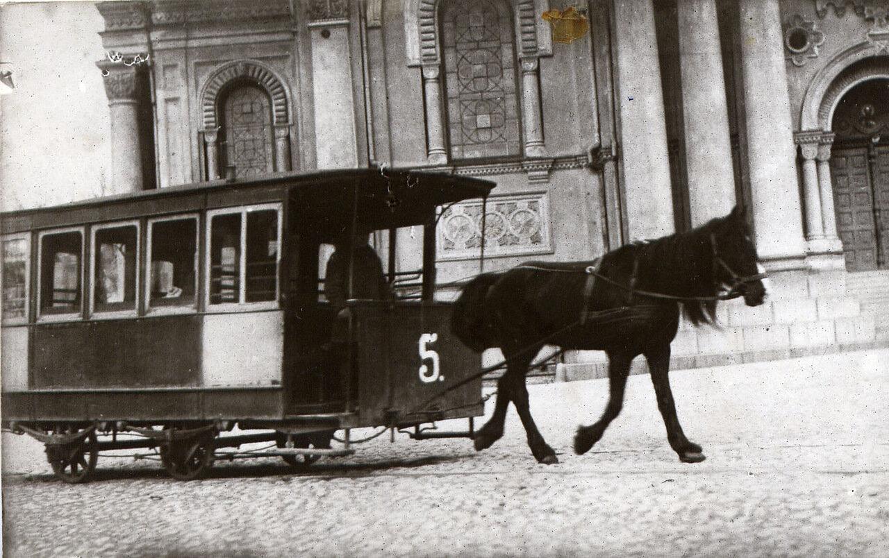 Конка в г. Ковно. Снимок не позднее 1890 года.