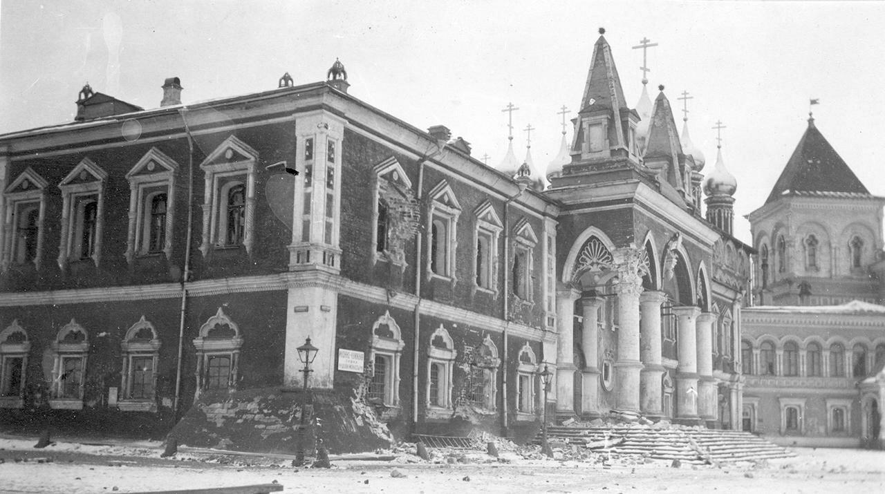 Чудов монастырь. 1917 10 ноября