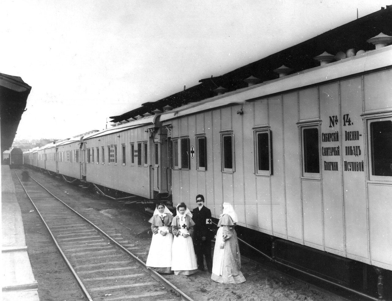 Сестра в поезде 12 фотография