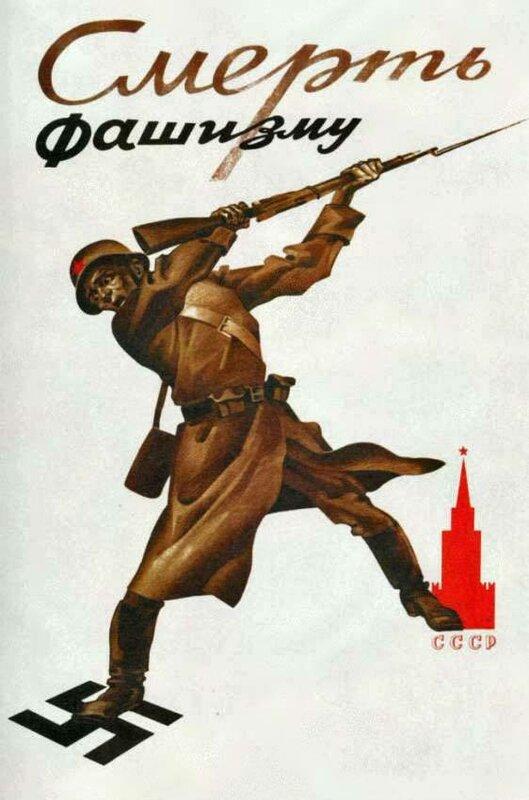 «Правда», 30 июня 1941 года