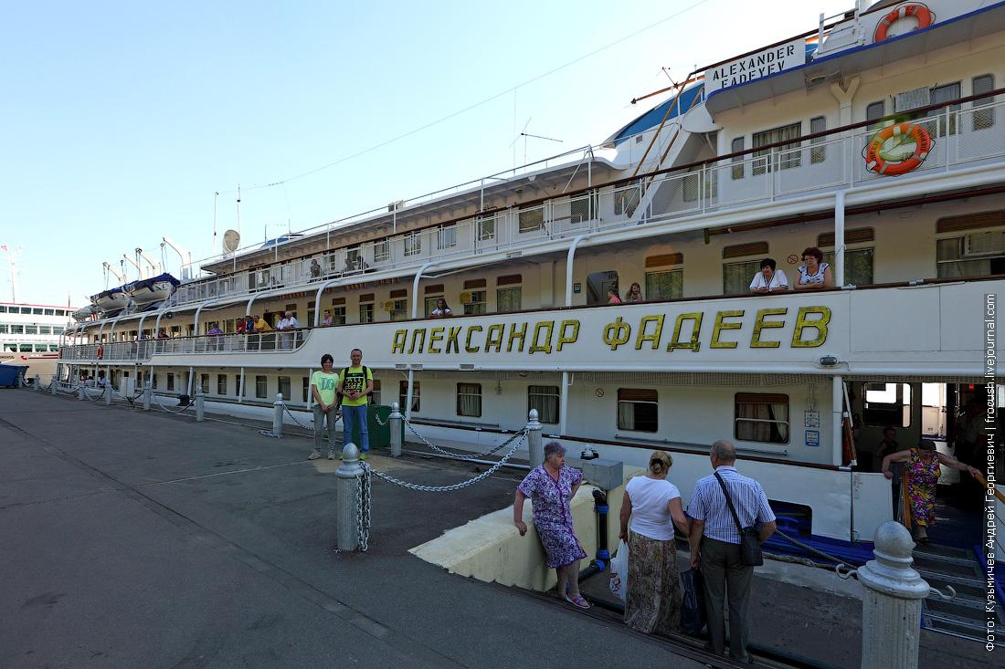 теплоход Александр Фадеев в Москве